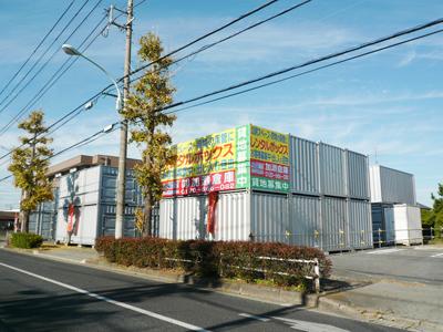 昭島田中町