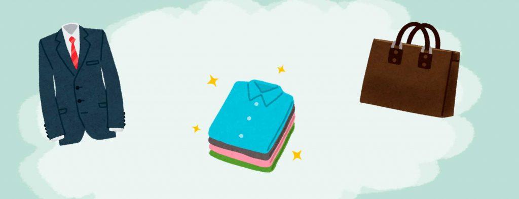 布団・衣類のカビ対策