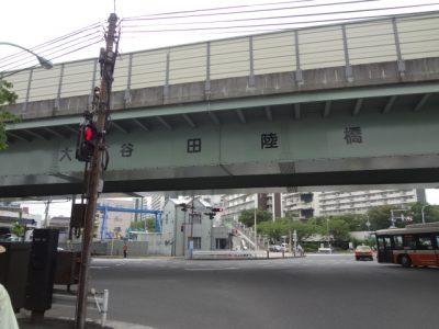 レンタルボックス足立大谷田1