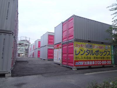 埼玉県八潮市八潮5-2-5