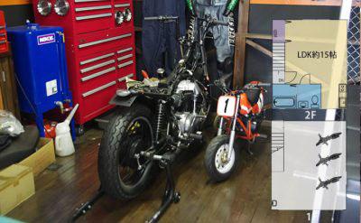 バイク用ガレージ