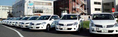 教習所:菊名ドライビングスクール