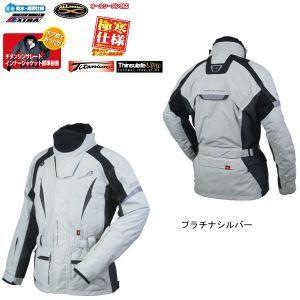 極寒仕様のバイク用ジャケット