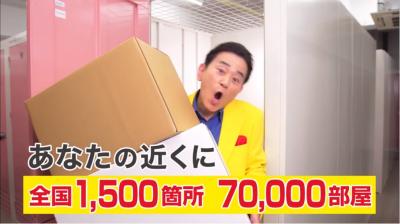 1,500箇所、70,000部屋