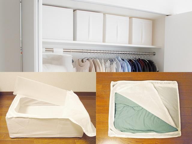 布団収納ボックスのイメージ