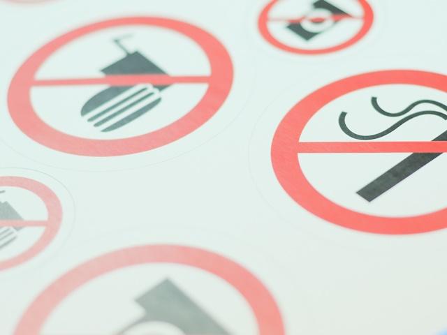 禁止物のイメージ